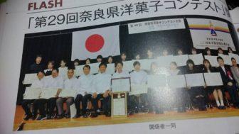 彩彩さんが表彰されました。